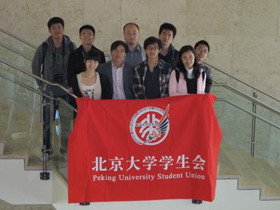 北京大学学生会赴美国高校进行访问图片
