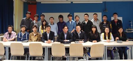副校长与我校在克劳斯塔尔工业大学学习的部分学生座谈-川大代表团图片