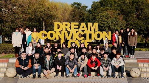 2014届上外韩国班学生合影